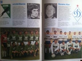 A.S.S.E - Dinamo 1976