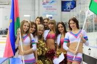 Hockey Kuban
