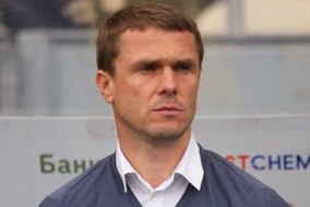 Rebrov - Source [1]